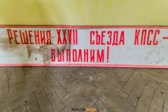 IMGP2679